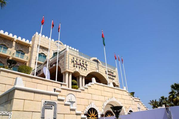 Grand Hyatt Muscat Entrance