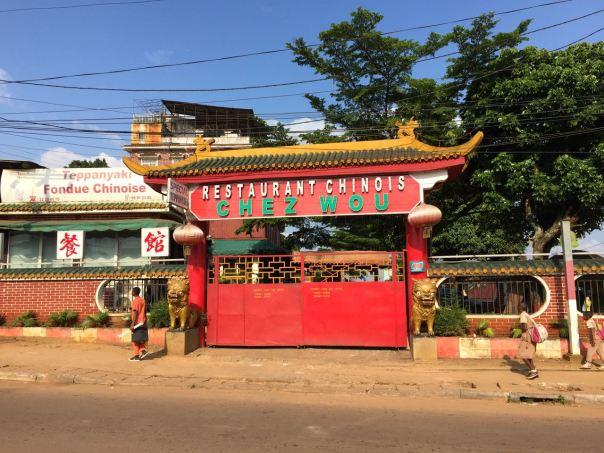 Yaounde Chinese Restaurant