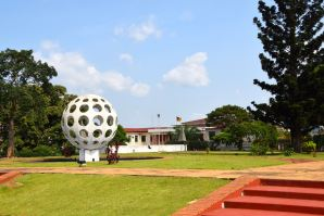 Yaounde National Museum Globe