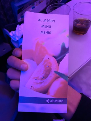 air-astana-menu