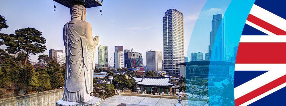 British-Schools-Seoul