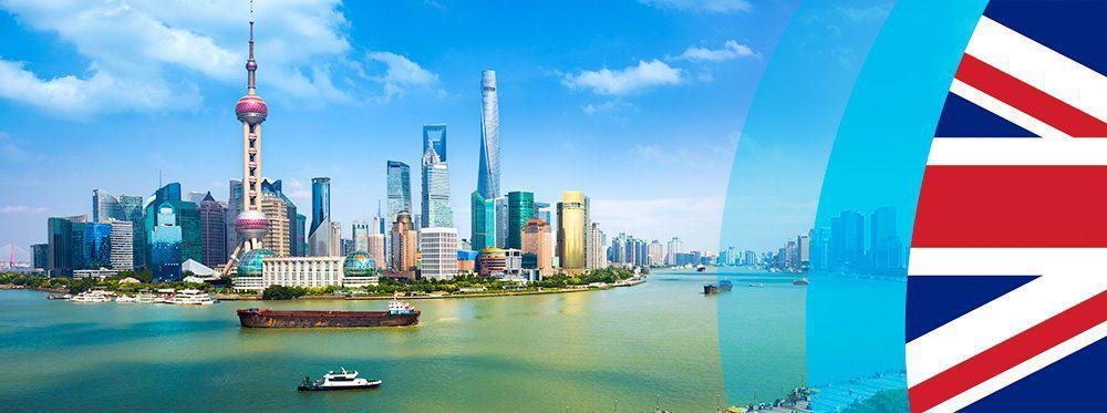 British-Schools-Shanghai