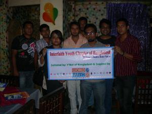 wfbangladesh8