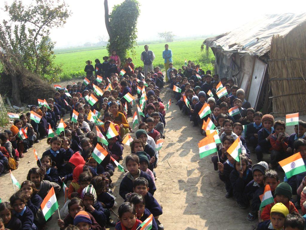 Rainbow School