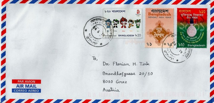 Subrata Sent Me This Nice Airmail Cover From Bangladesh Thank You It . 1600 x 772.Funny Happy New Year Cartoons
