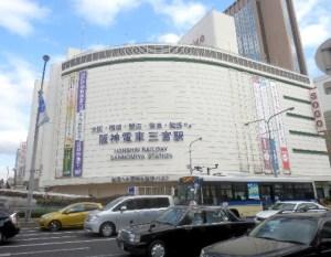 出典:jp.bloguru.com