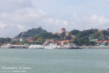 We just had to get down to the famous harbor. This is Gulangyu Island. The next photo shows a painting by one of Vivian's former students.