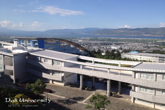 I took this photo from one of the teaching building. With an awesome view like this, it would be hard to concentrate on one's studies!