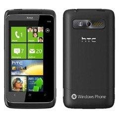 HTC7_Trophy_lg