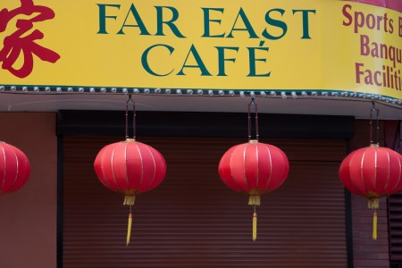 wpid232 far east cafe chinatown san francisco