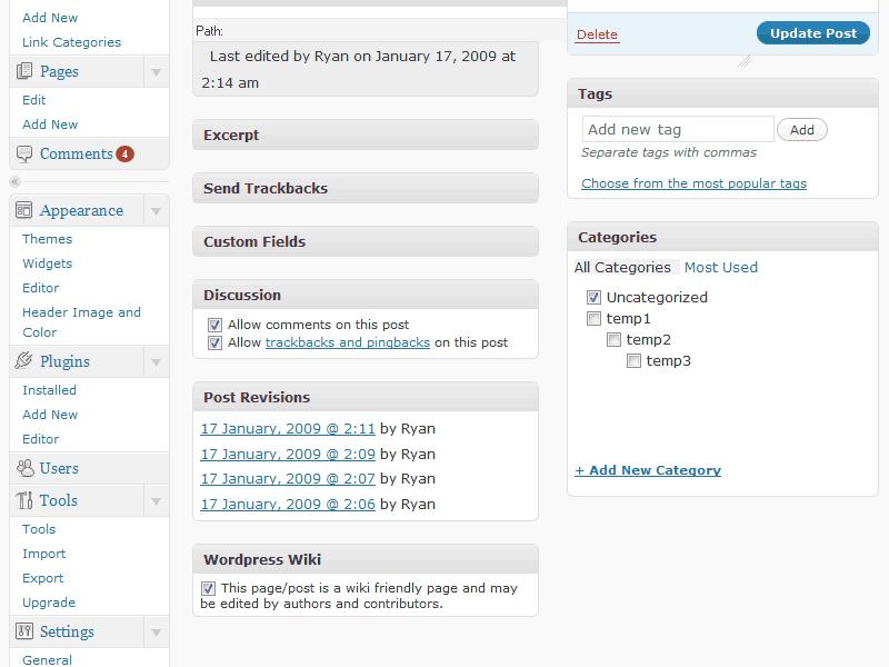 WordPress Wiki admin panel view
