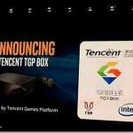 tencent-game-console[1]