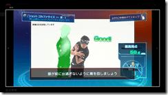 名称未設定ゲームキャプチャスクリーンショット2016-10-17 23-18-37
