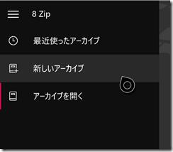 名称未設定ゲームキャプチャスクリーンショット2016-12-03 03-24-51