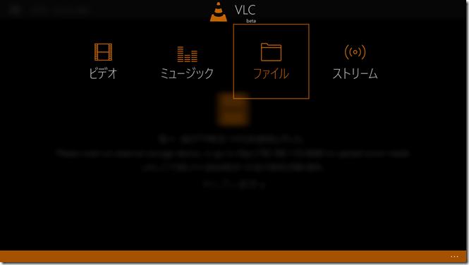 名称未設定ゲームキャプチャスクリーンショット2016-12-24 18-13-40
