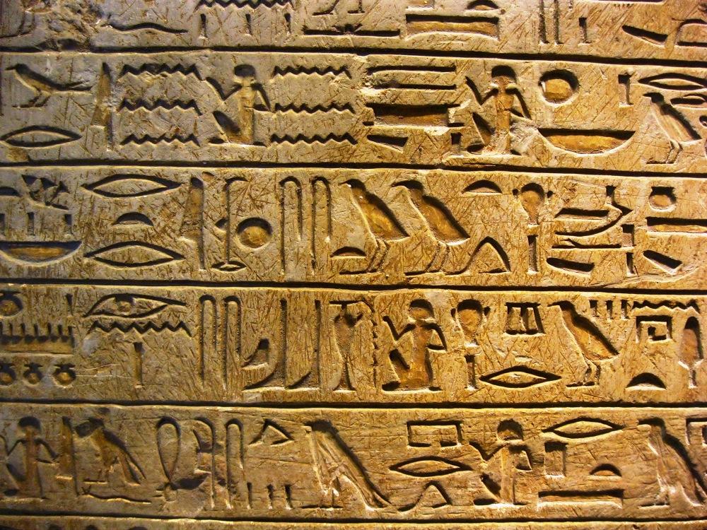 hieroglyph-louvre