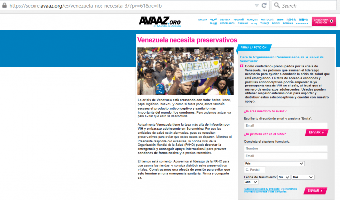 Avaaz Screenshot Full March 5 2015