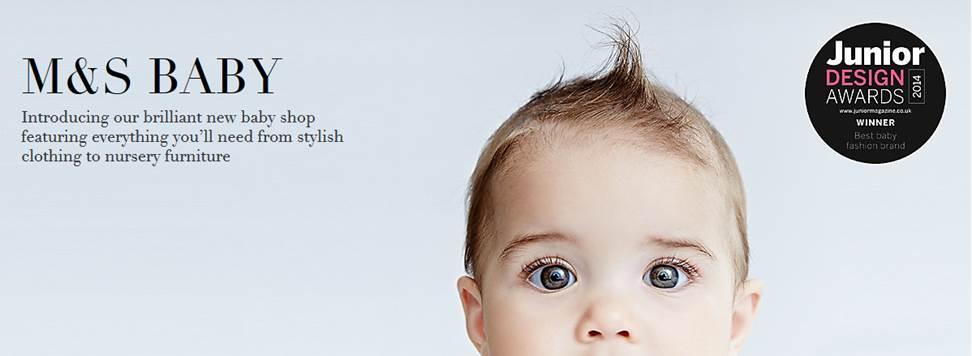 M&S Baby Logo