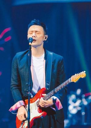 李榮浩獲頒「內地推崇歌手」 「創作歌手」及 「年度十大金曲」三項獎