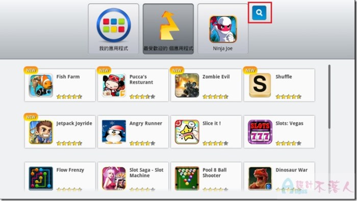 BlueStacks-23