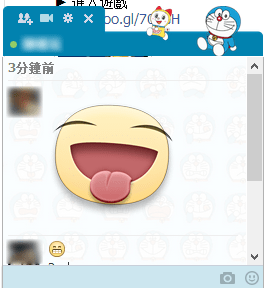 FacebookChat_8
