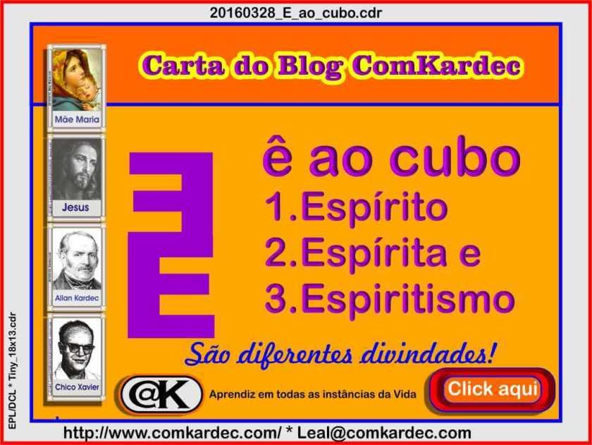20160328_E_ao_cubo