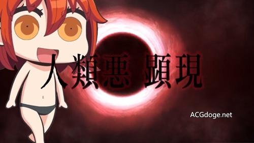 真丟人你退群吧,日本玩家因5 萬日元要告FGO 遊戲運營被其他玩家嘲笑