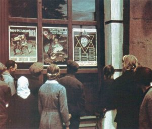 German posters with anti-Jewish propaganda