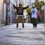 Bay Area Hip Hop: The Next Generation