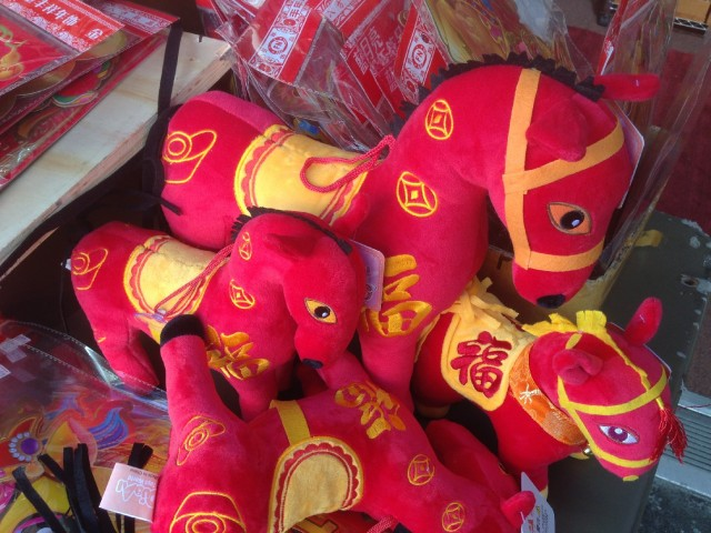With the Year of the Horse about to gallop in, there was a strong equine presence in San Francisco's Chinatown. (Patricia Yollin/KQED)
