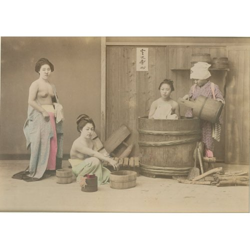 Medium Crop Of Japanese Bath House