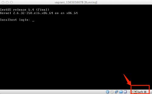 virtualbox_exit