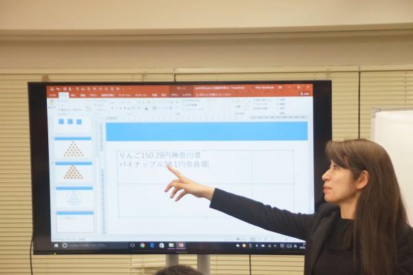 Powerpoint&Excel資料作成講座①