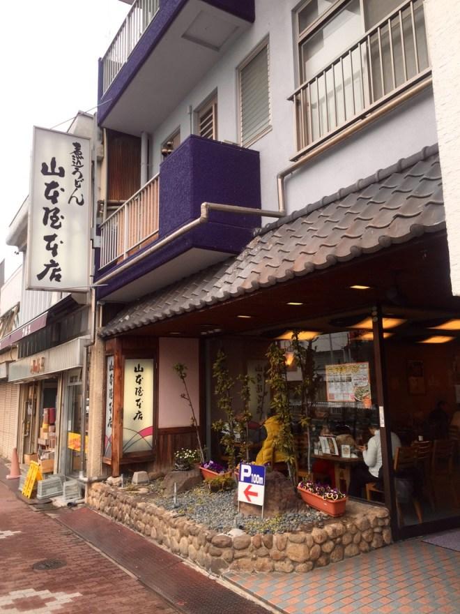 山本屋本店 | 愛知県名古屋市