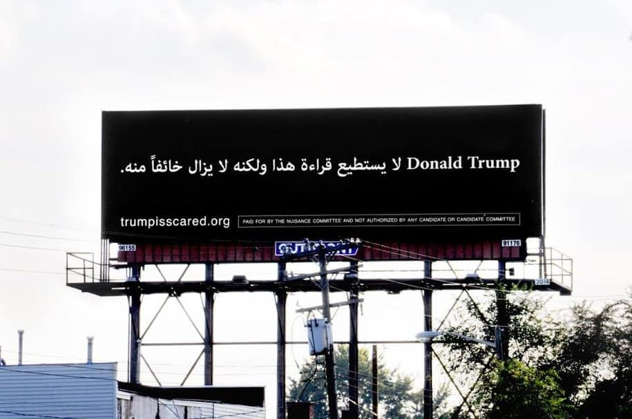 Cards Against Humanity creators troll scared, little Donald Trump with a billboard in Detroit