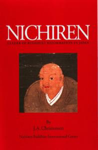 Nichiren: Leader of Buddhist Reformation in Japan