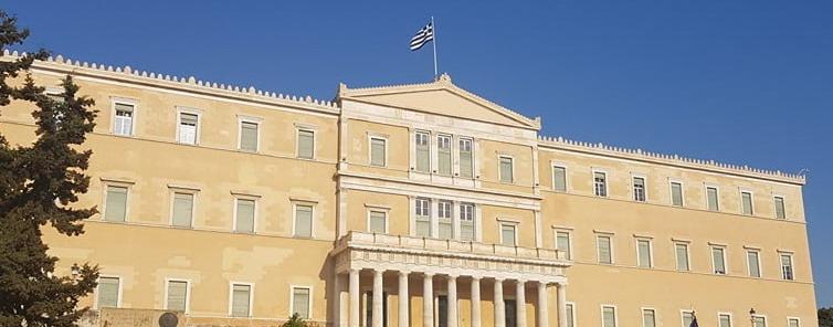 Τριήμερη εκπαιδευτική επίσκεψη στην Αθήνα της Γ' Τάξης του 5ου Γυμνασίου Κατερίνης 27,28 και 29 Απριλίου.
