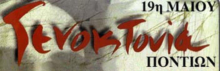 choris-titlo11-702x229