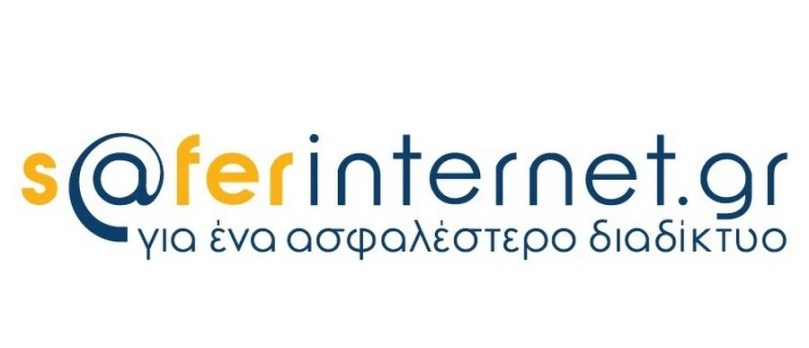 saferinternet-feat