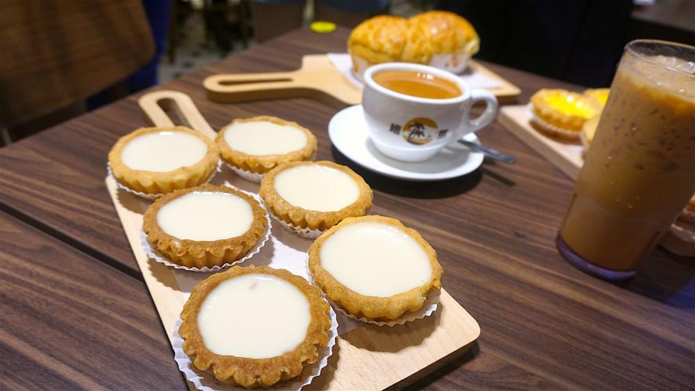 Beancurd tarts