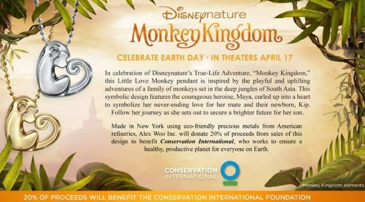 Monkey Kingdom Giveaway