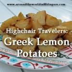 greek lemon potatoes poster copy