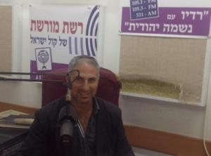 עמירם כהן