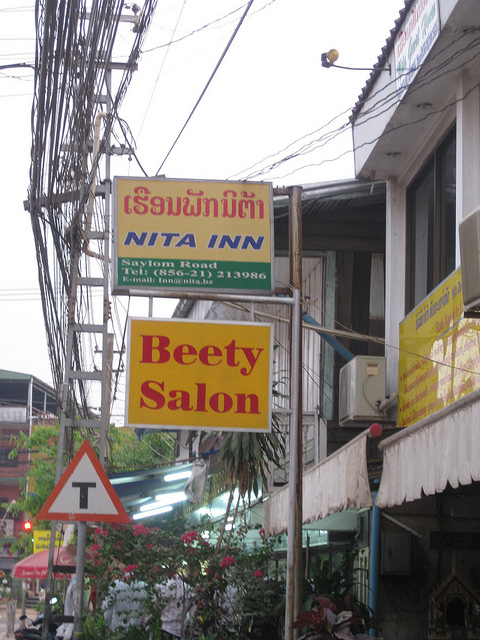 Beety Salon