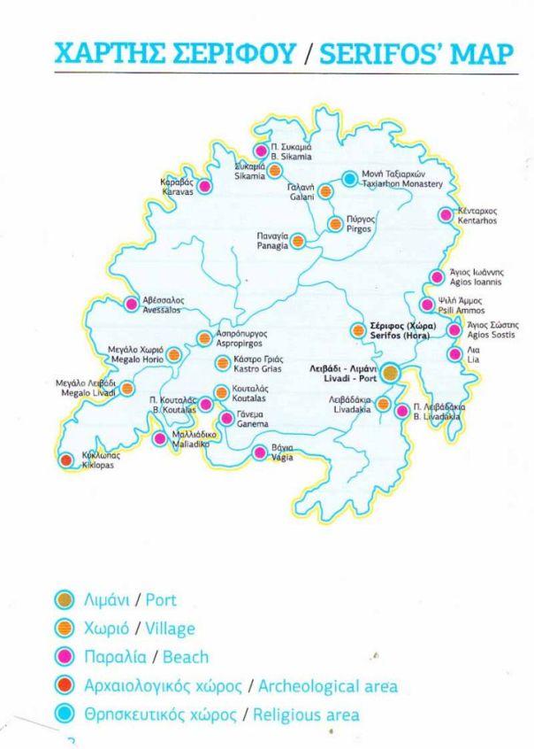 Serifos island map, Cyclades, Greece