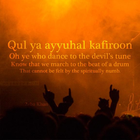 Al Kafiroon