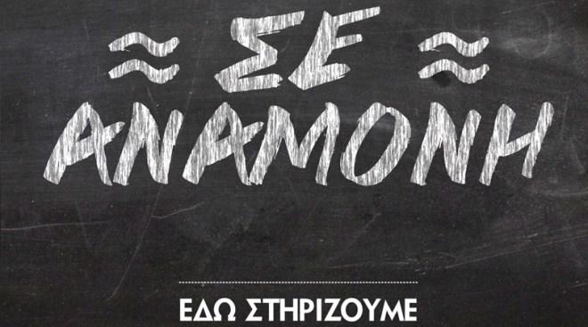 anamoni_1