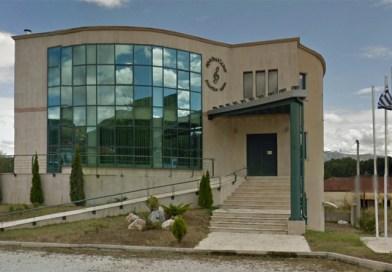 Επιμνημόσυνη Δέηση, Αγιασμός & Συναυλία στο Μπαϊρακτάρειο Δημοτικό Ωδείο Καστοριάς