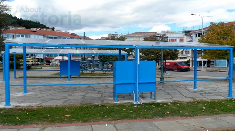 Άρχισε να γεμίζει ο σταθμός φόρτισης των «ηλιακών» ποδηλάτων – φωτογραφία