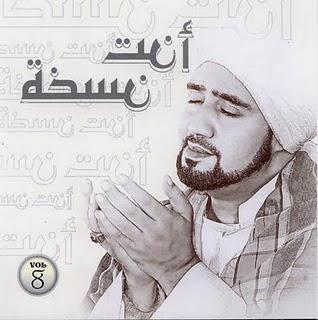Habib Syech Album ke 8